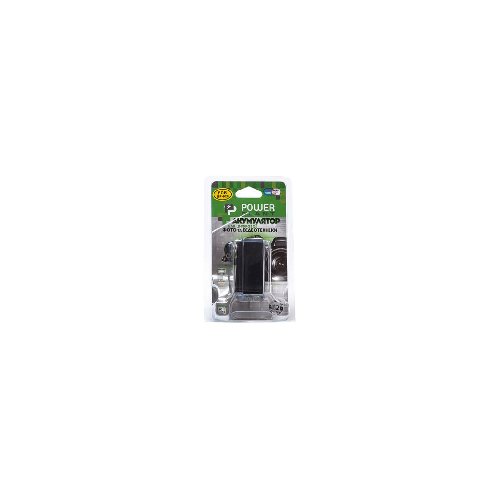 Аккумулятор к фото/видео Canon BP-828 Chip PowerPlant (DV00DV1372) изображение 3
