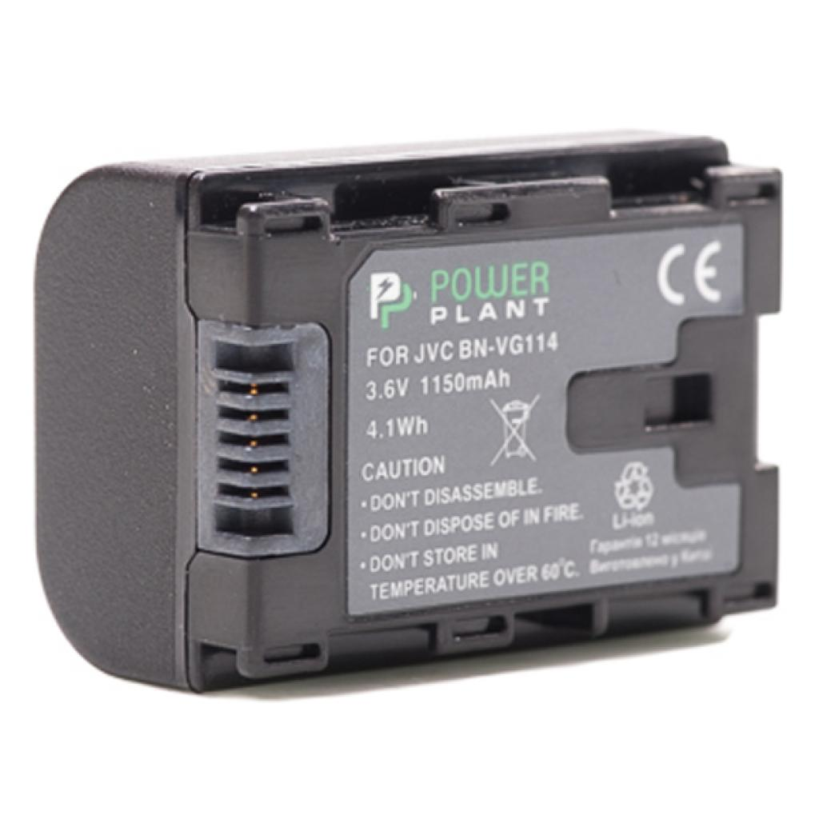 Аккумулятор к фото/видео PowerPlant JVC BN-VG114 Chip (DV00DV1375) изображение 2
