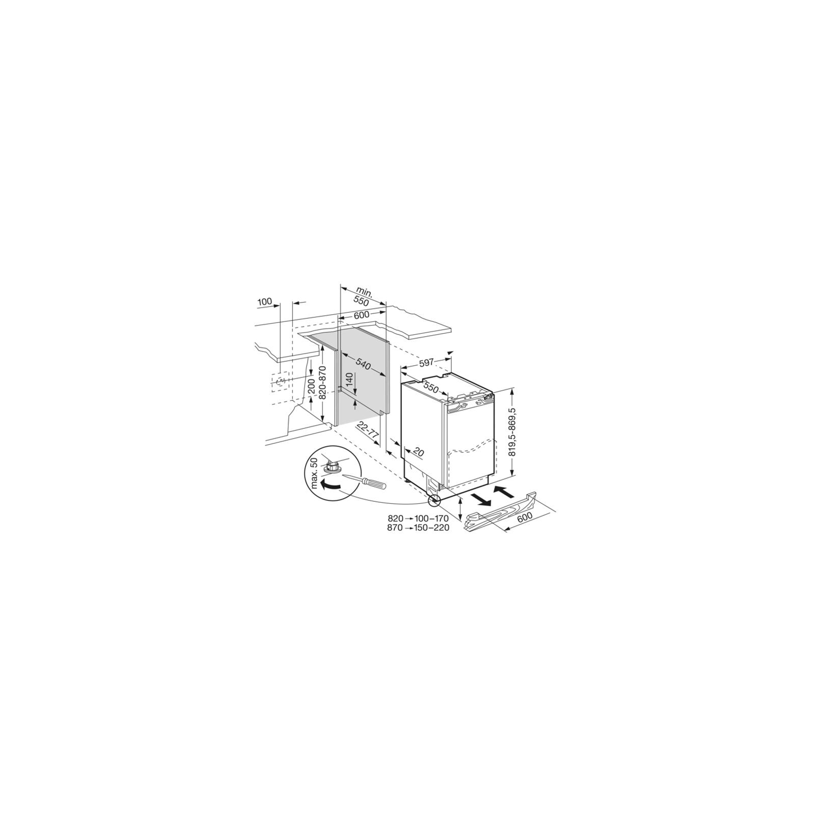 Холодильник Liebherr UIK 1550 изображение 4