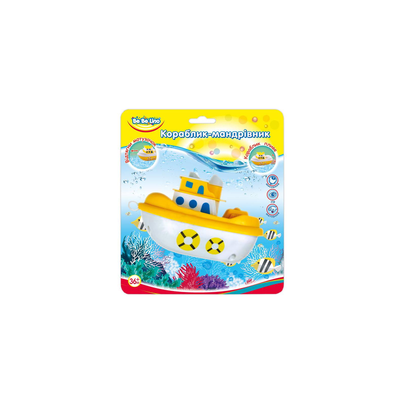 Развивающая игрушка BeBeLino Кораблик путешественник (57080)
