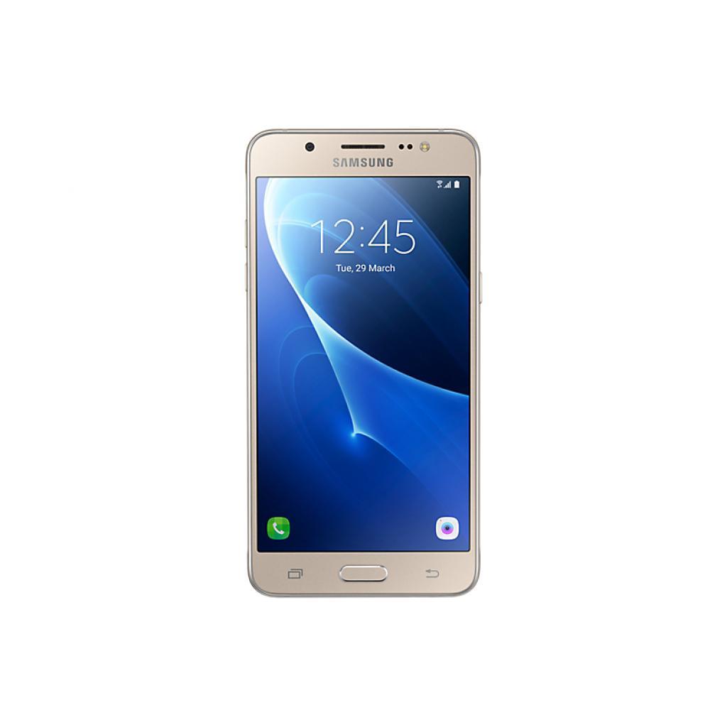 Мобильный телефон Samsung SM-J510H (Galaxy J5 2016 Duos) Gold (SM-J510HZDDSEK)