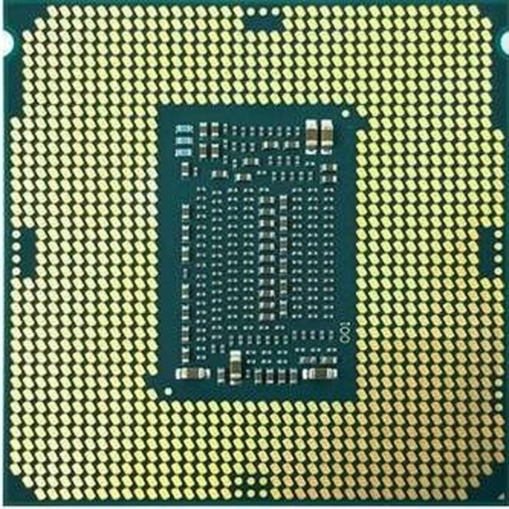 Процесор Intel Core™ i5 8400 (BX80684I58400) зображення 2