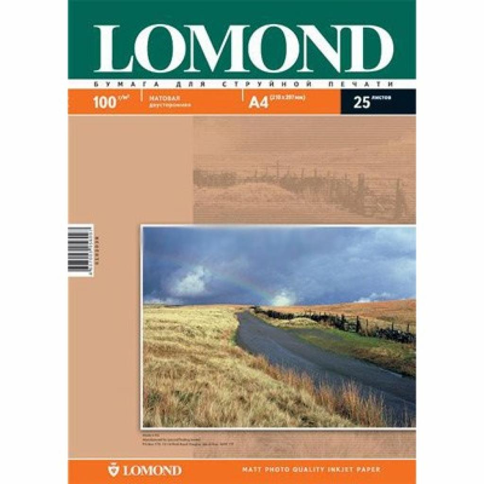 Бумага Lomond A4 Photo Paper Matt 100 матт/матт., 25л (0102038)