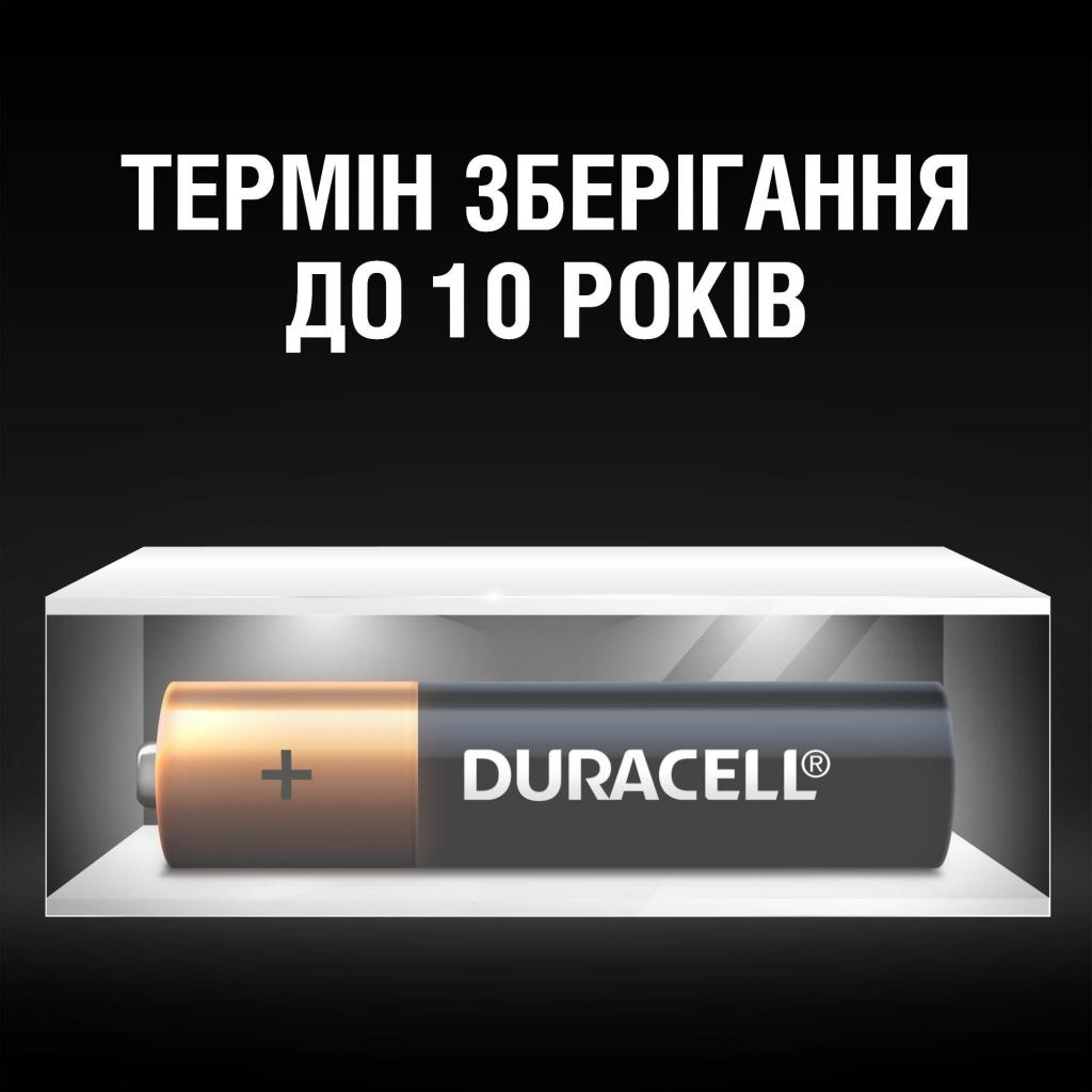 Батарейка AAA MN2400 LR03 * 4 Duracell (5000394052543 / 81545421) изображение 6