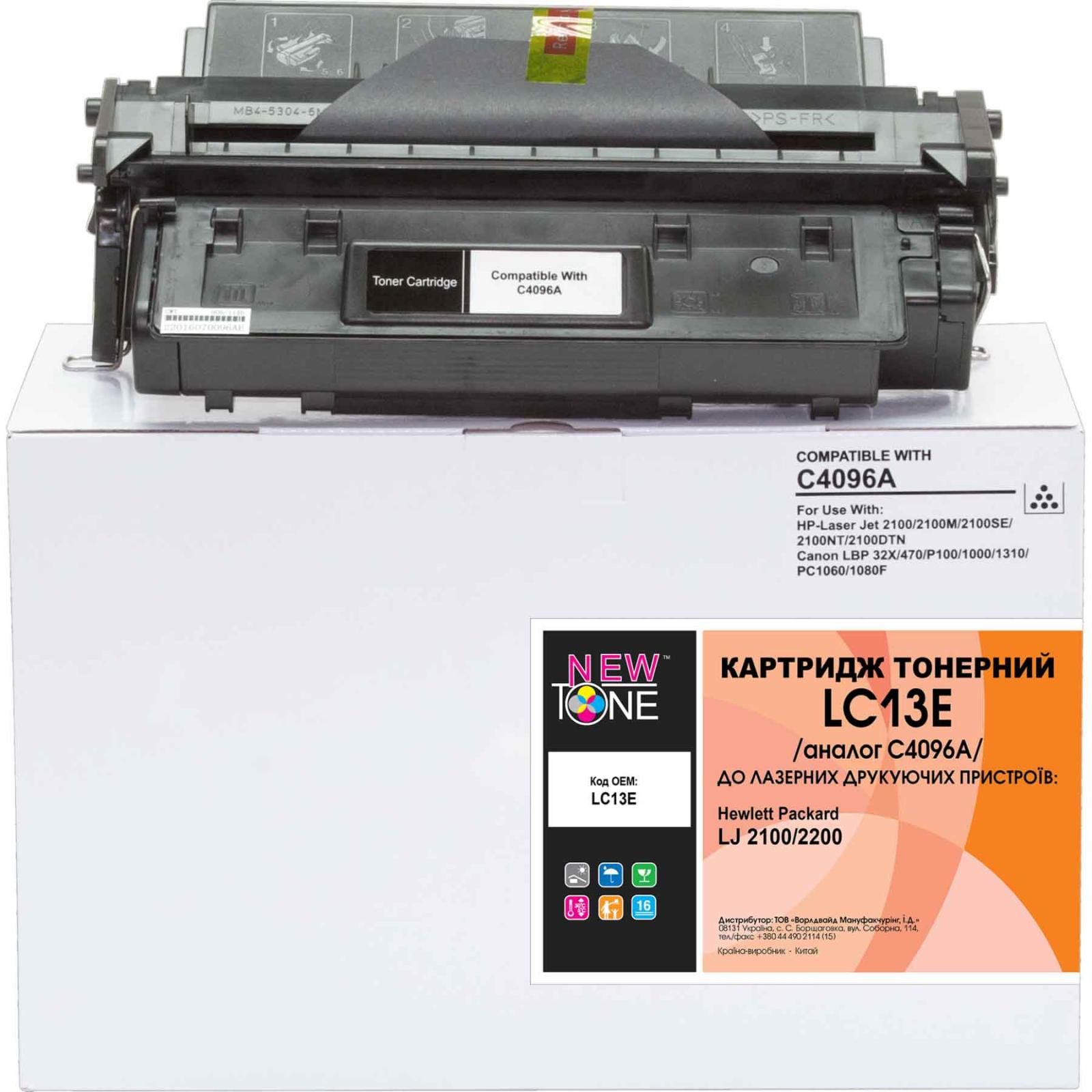 Картридж NewTone для HP LJ 2100/2200 (LC13E)