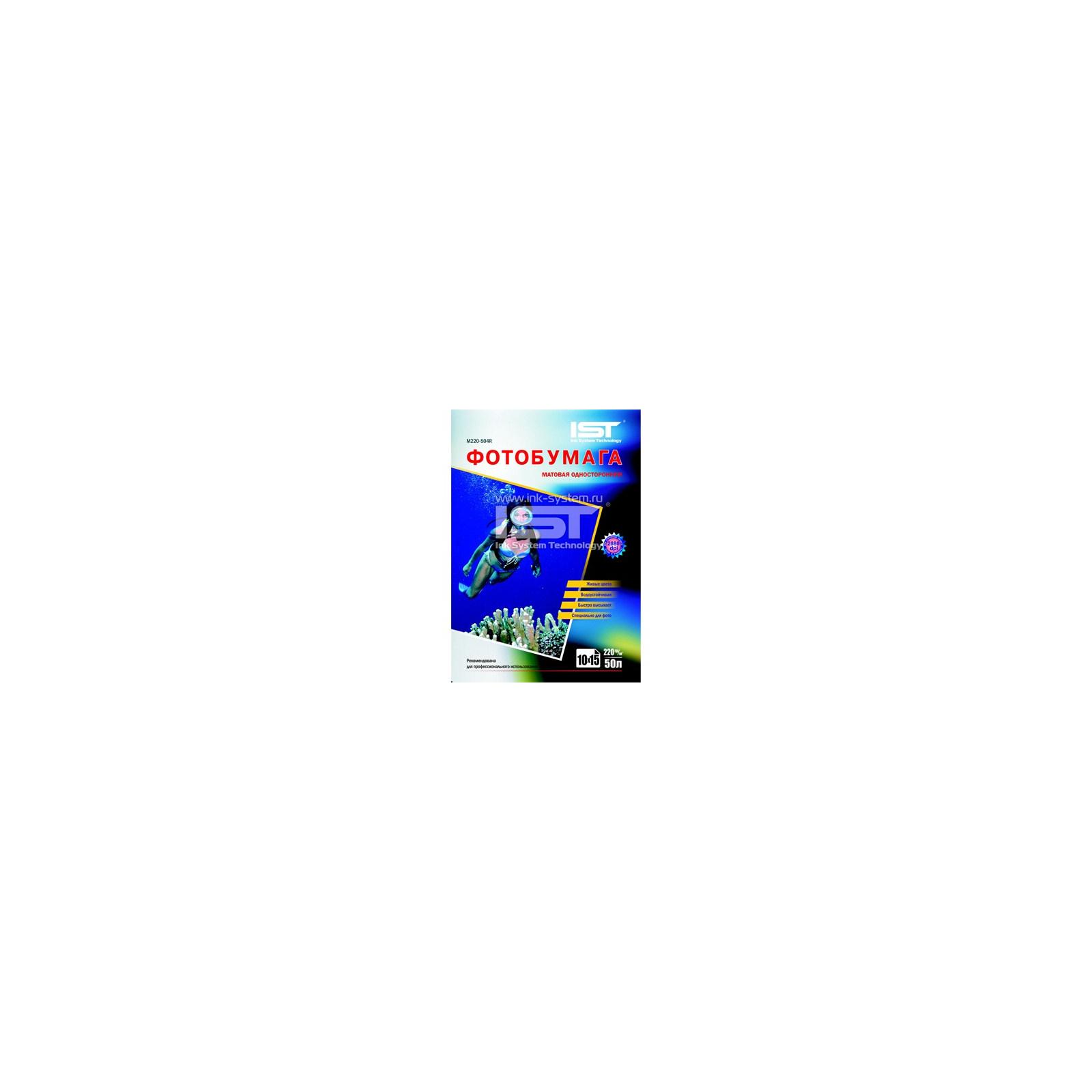 Бумага IST 10x15 (M220-504R)