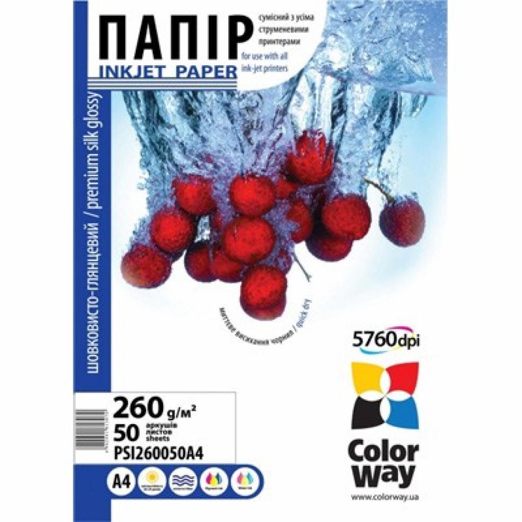 Бумага ColorWay A4 (ПШГ260-50) (PSI260050A4)