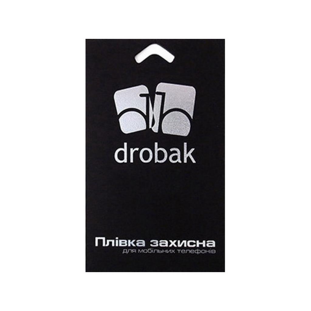 Пленка защитная Drobak для HTC One (M8) mini (506401)