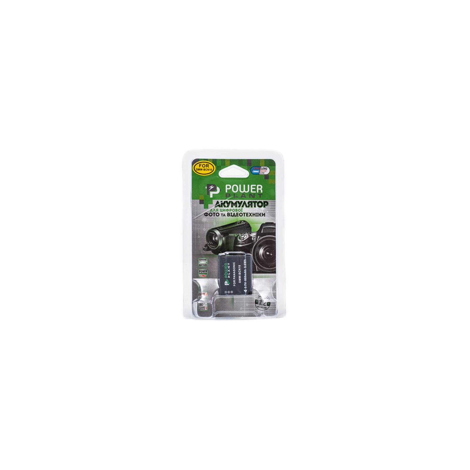 Аккумулятор к фото/видео PowerPlant Panasonic DMW-BCN10 (DV00DV1378) изображение 3