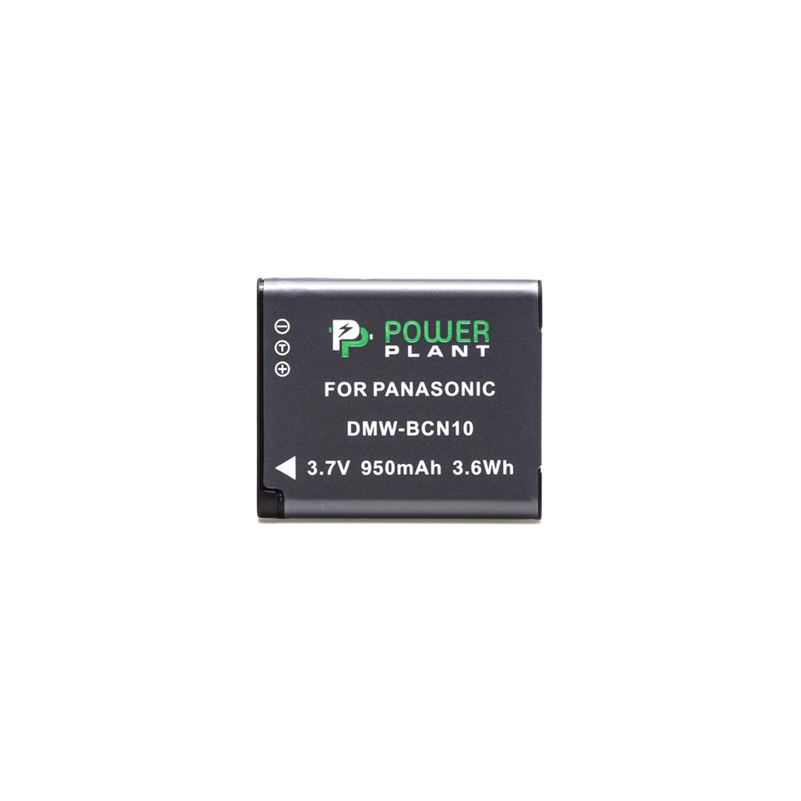 Аккумулятор к фото/видео PowerPlant Panasonic DMW-BCN10 (DV00DV1378)
