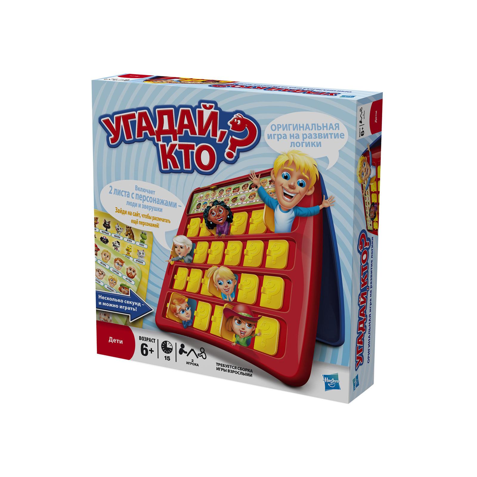Настольная игра Hasbro Угадай кто руский язык (5801121)