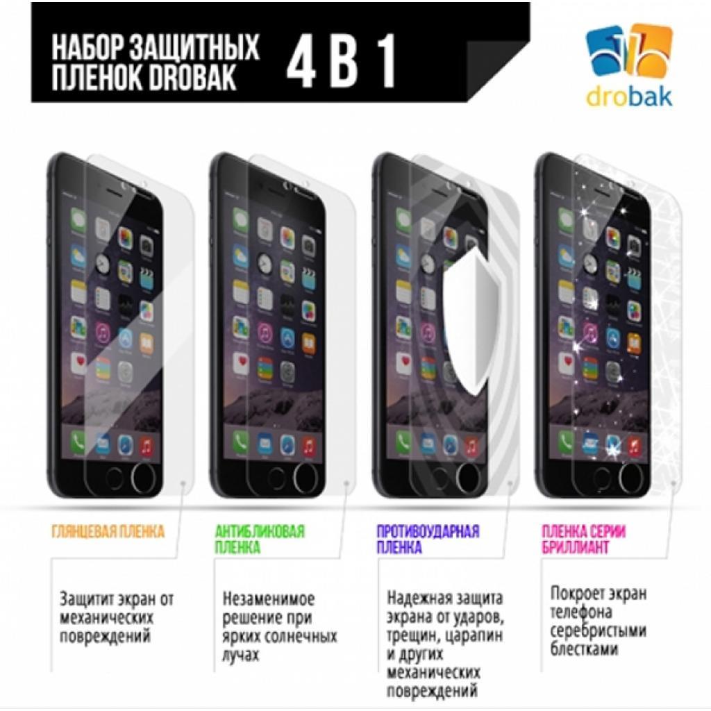 Пленка защитная Drobak для Apple iPhone 6 Plus (4в1) (500256)