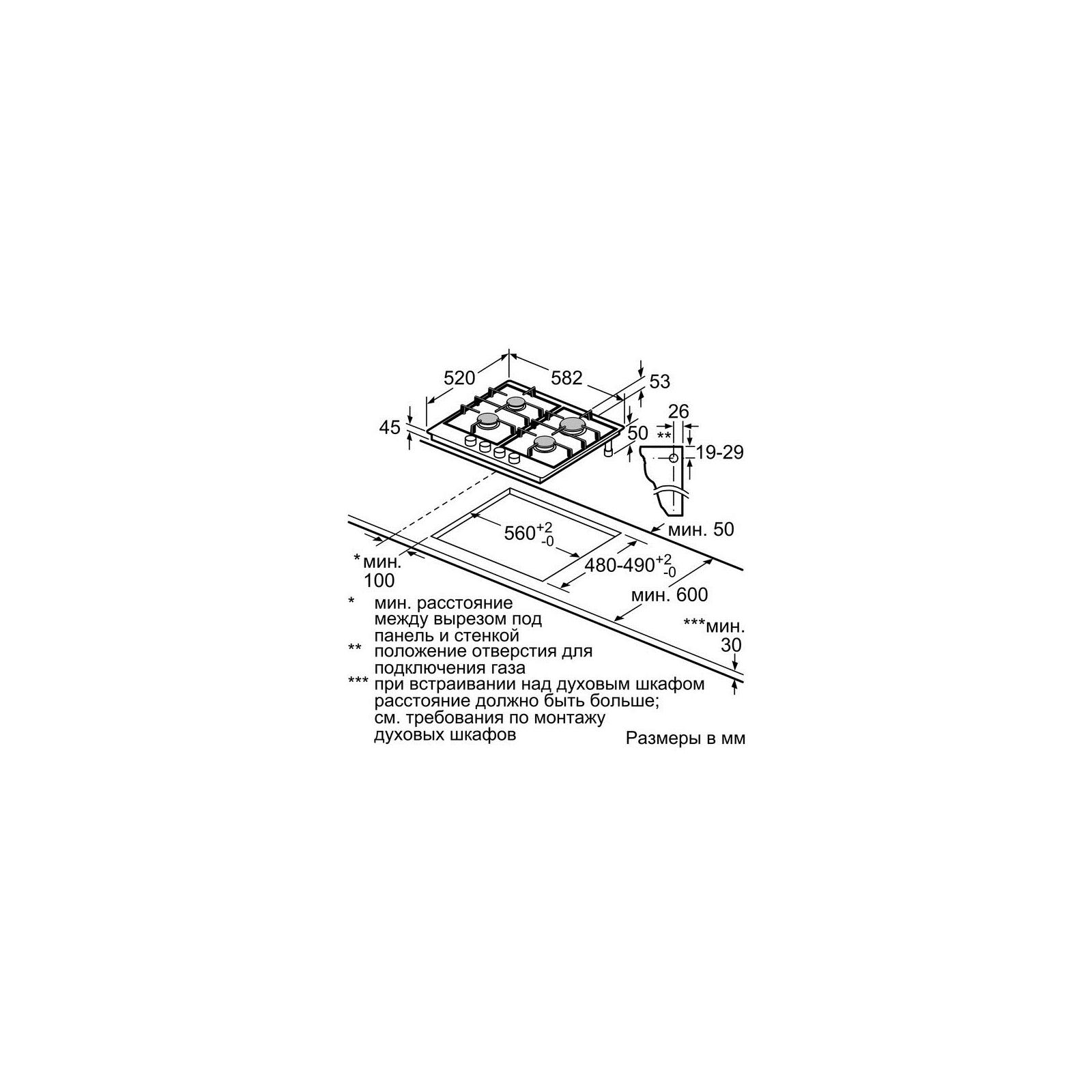 Варочная поверхность Bosch PCP 611 B90E (PCP611B90E) изображение 3