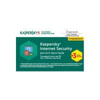 Программная продукция Kaspersky Internet Security Multi-Device 2 ПК 1 год + 3 мес Ren Card (KL1941OOBBR17)
