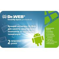 Антивірус Dr. Web Space для Android 2 устр./ 2 года (скретч-карта) (CHM-AA-24M-2-A3)