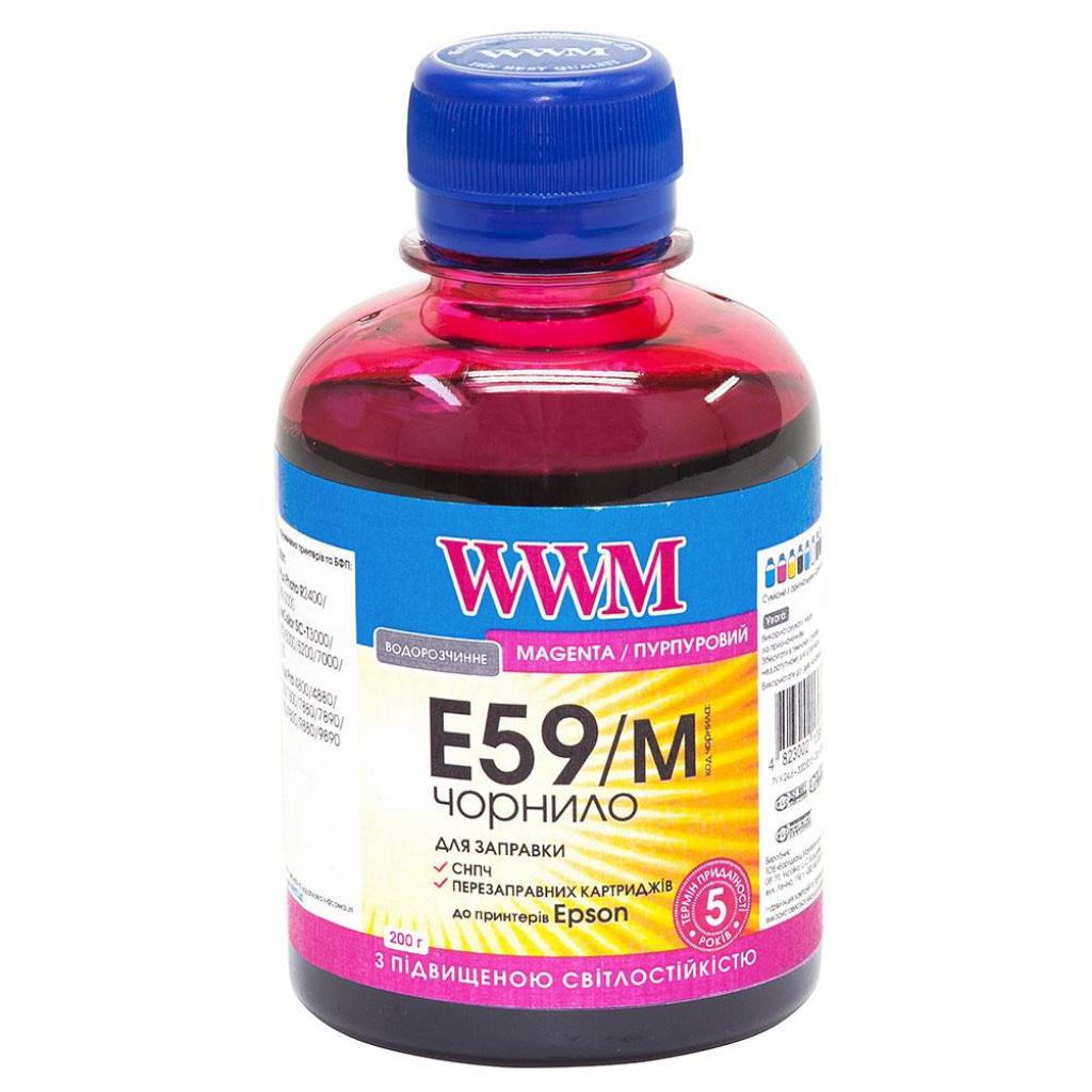Чернила WWM EPSON StPro 7700/9700//R2400 Magent (E59/M)