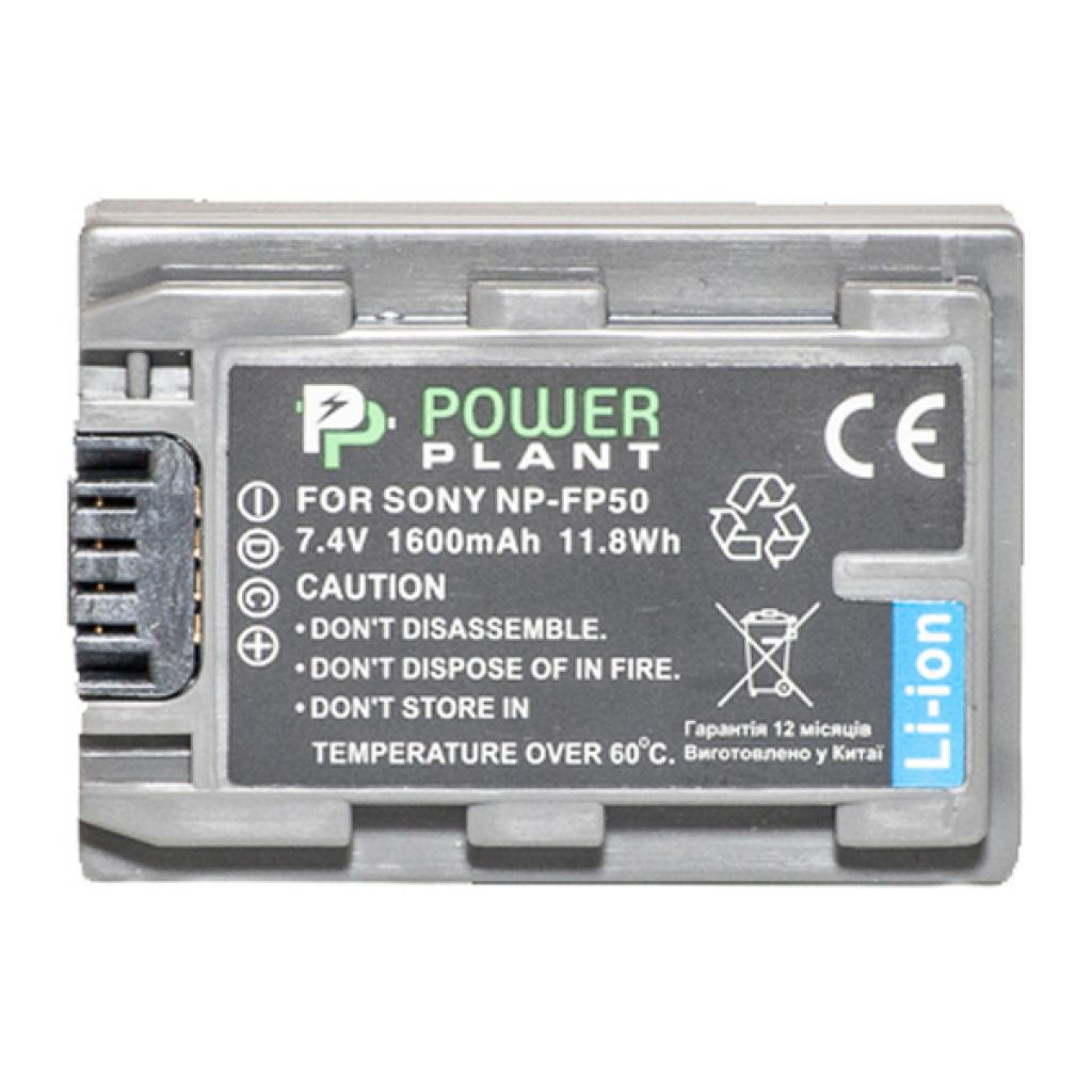 Аккумулятор к фото/видео PowerPlant Sony NP-FP50 (DV00DV1025) изображение 2