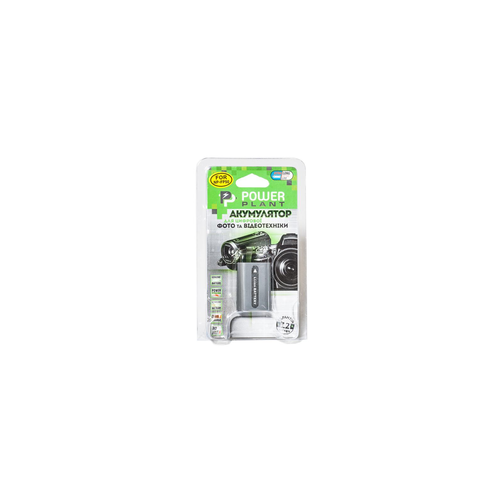 Аккумулятор к фото/видео PowerPlant Sony NP-FP50 (DV00DV1025) изображение 3
