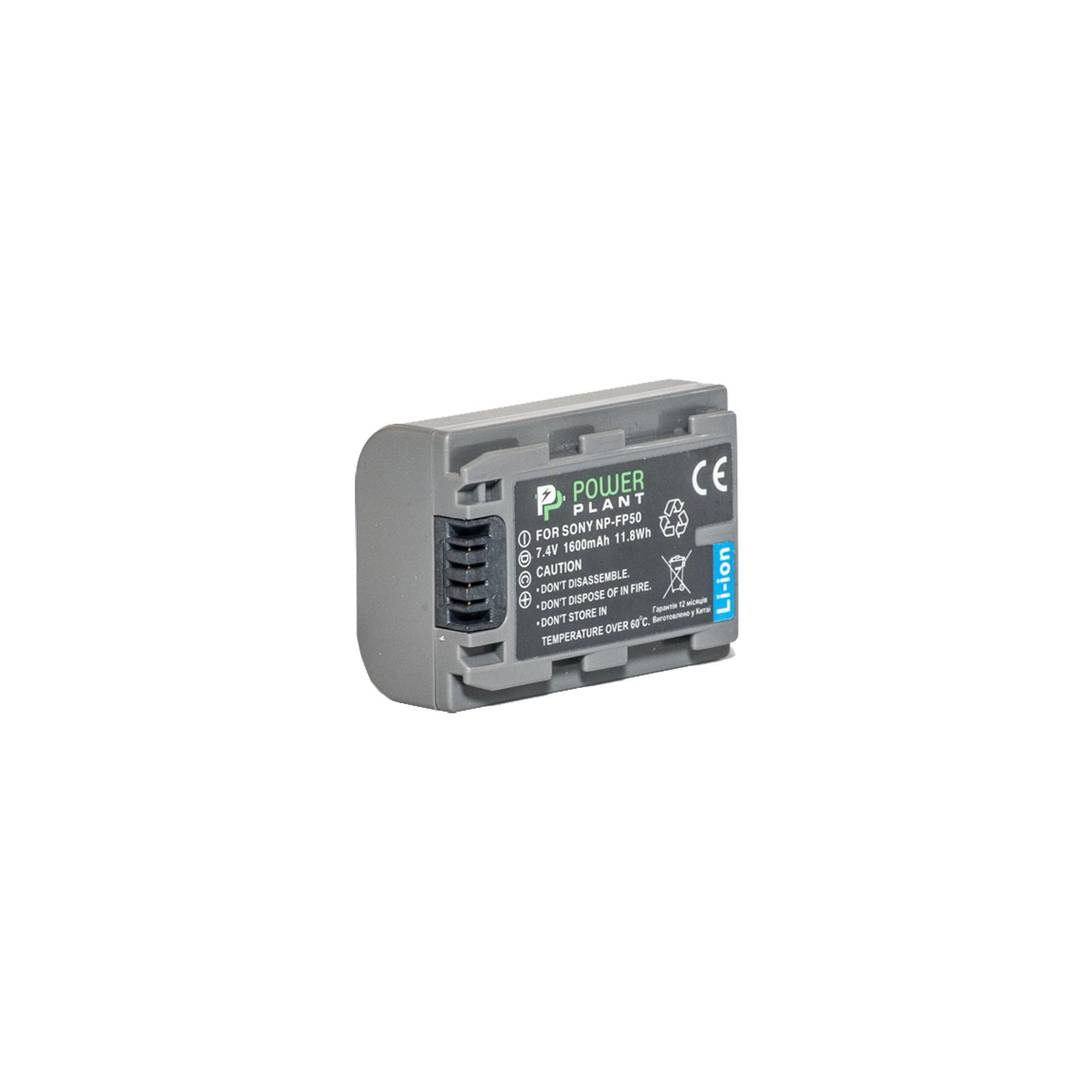 Аккумулятор к фото/видео PowerPlant Sony NP-FP50 (DV00DV1025)