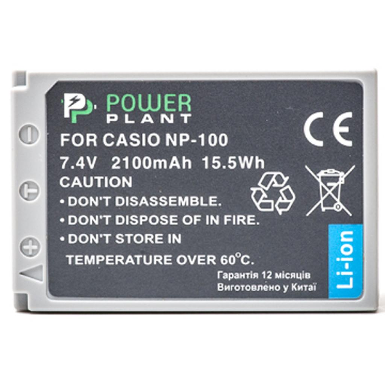 Аккумулятор к фото/видео PowerPlant Casio NP-100 (DV00DV1240) изображение 2