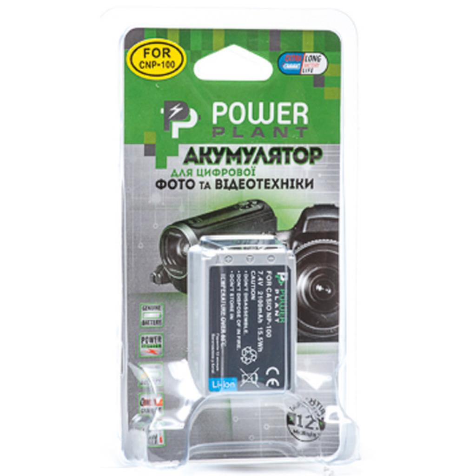 Аккумулятор к фото/видео PowerPlant Casio NP-100 (DV00DV1240) изображение 3