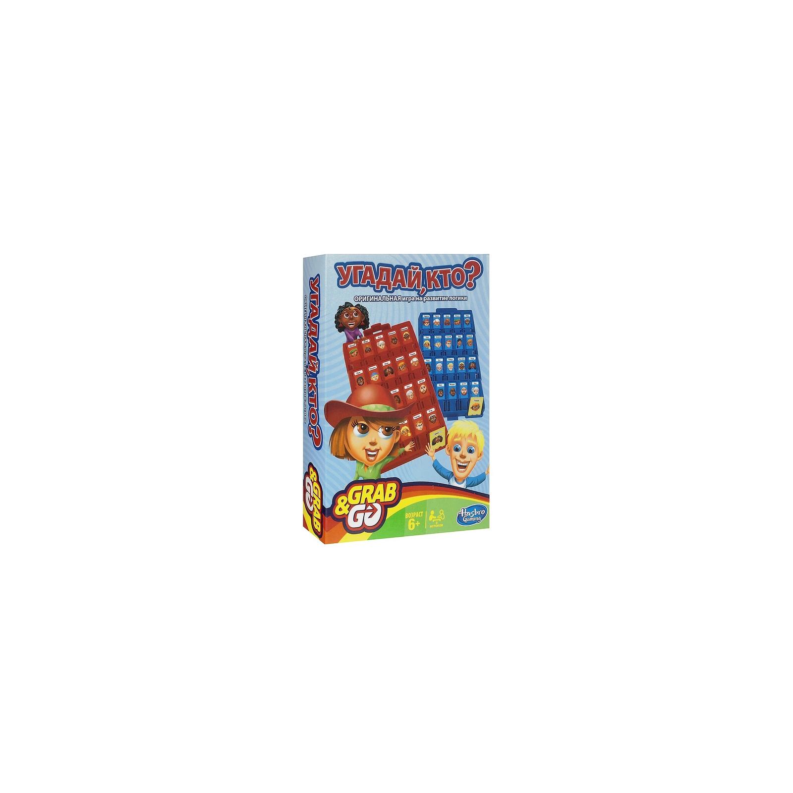 Настольная игра Hasbro Угадай кто? (B1204)