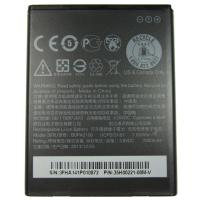 Аккумуляторная батарея HTC for Desire 310 (BOPA2100 / 49828)