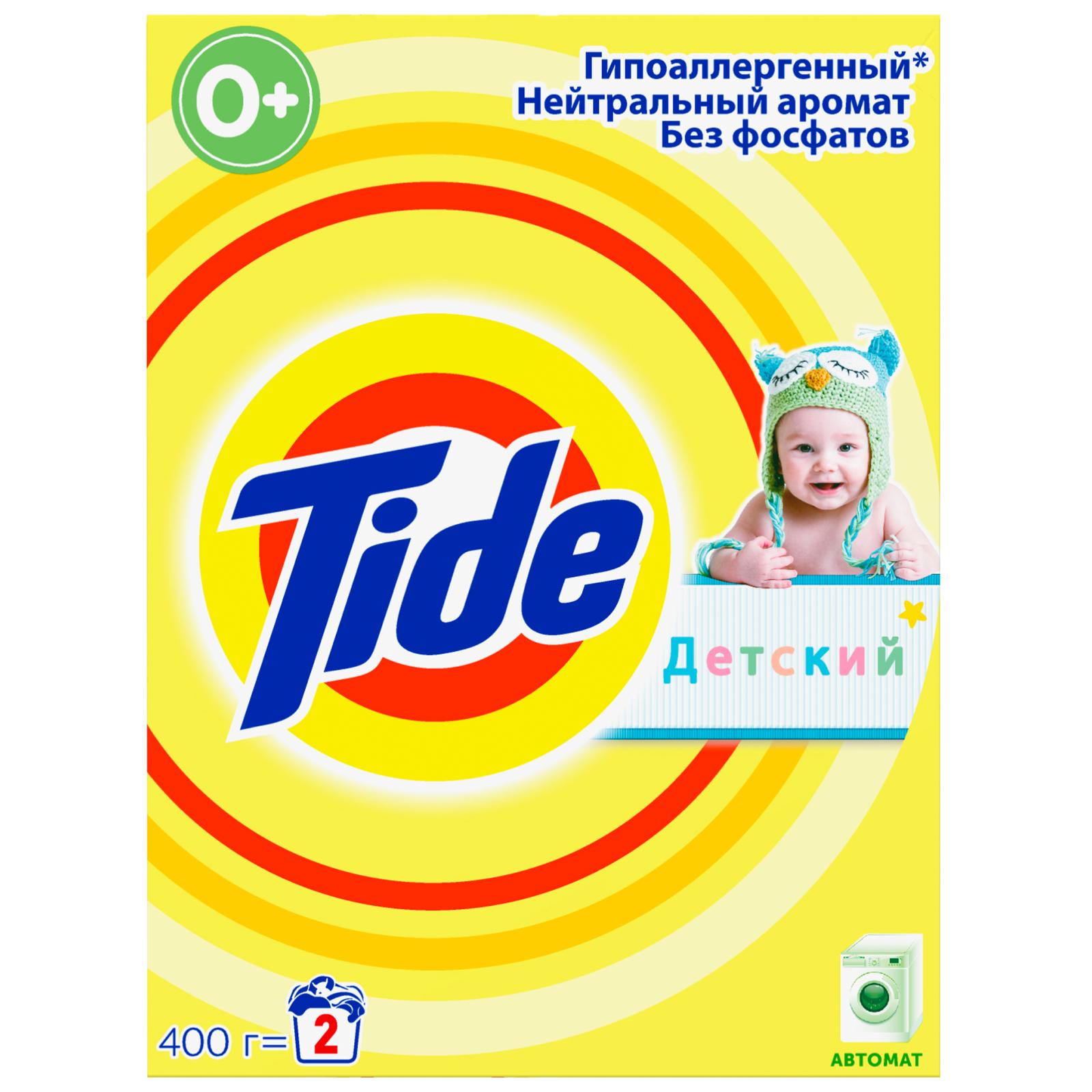 Стиральный порошок Tide Детский 400 г (4015600799830)