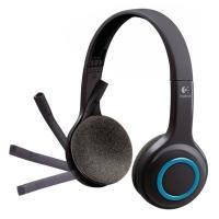 Наушники Logitech H600 Wireless Headset (981-000342)