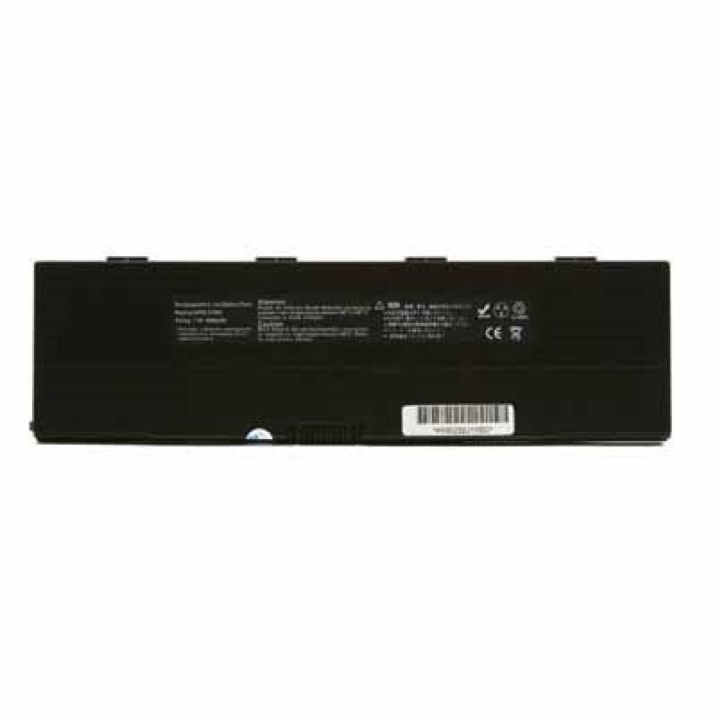 Аккумулятор для ноутбука ASUS AP22-U1001 Drobak (100367)