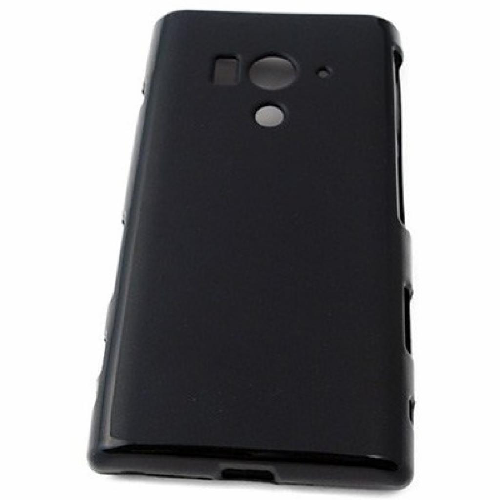 Чехол для моб. телефона Drobak для Sony LT26W Xperia acro S /Elastic PU (212248)
