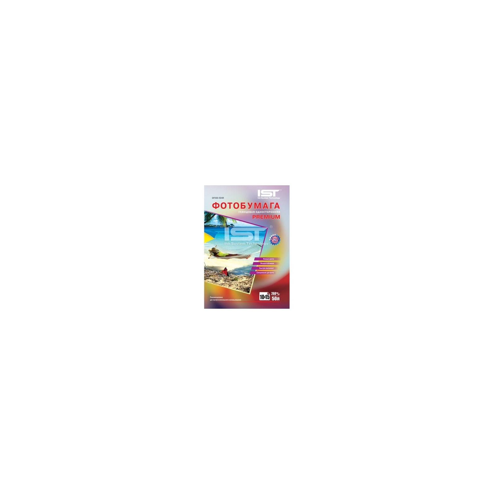 Бумага IST 10x15 (GP260-504R)