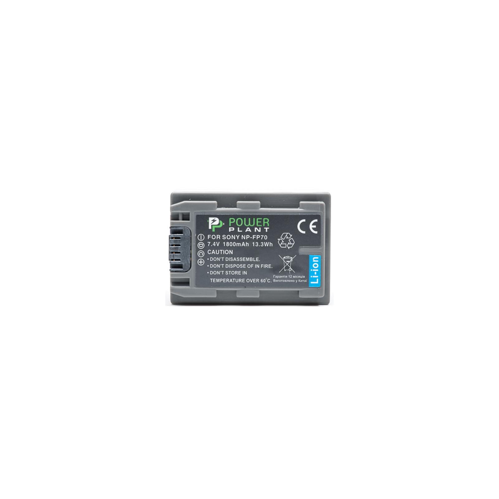 Аккумулятор к фото/видео PowerPlant Sony NP-FP70 (DV00DV1026) изображение 2