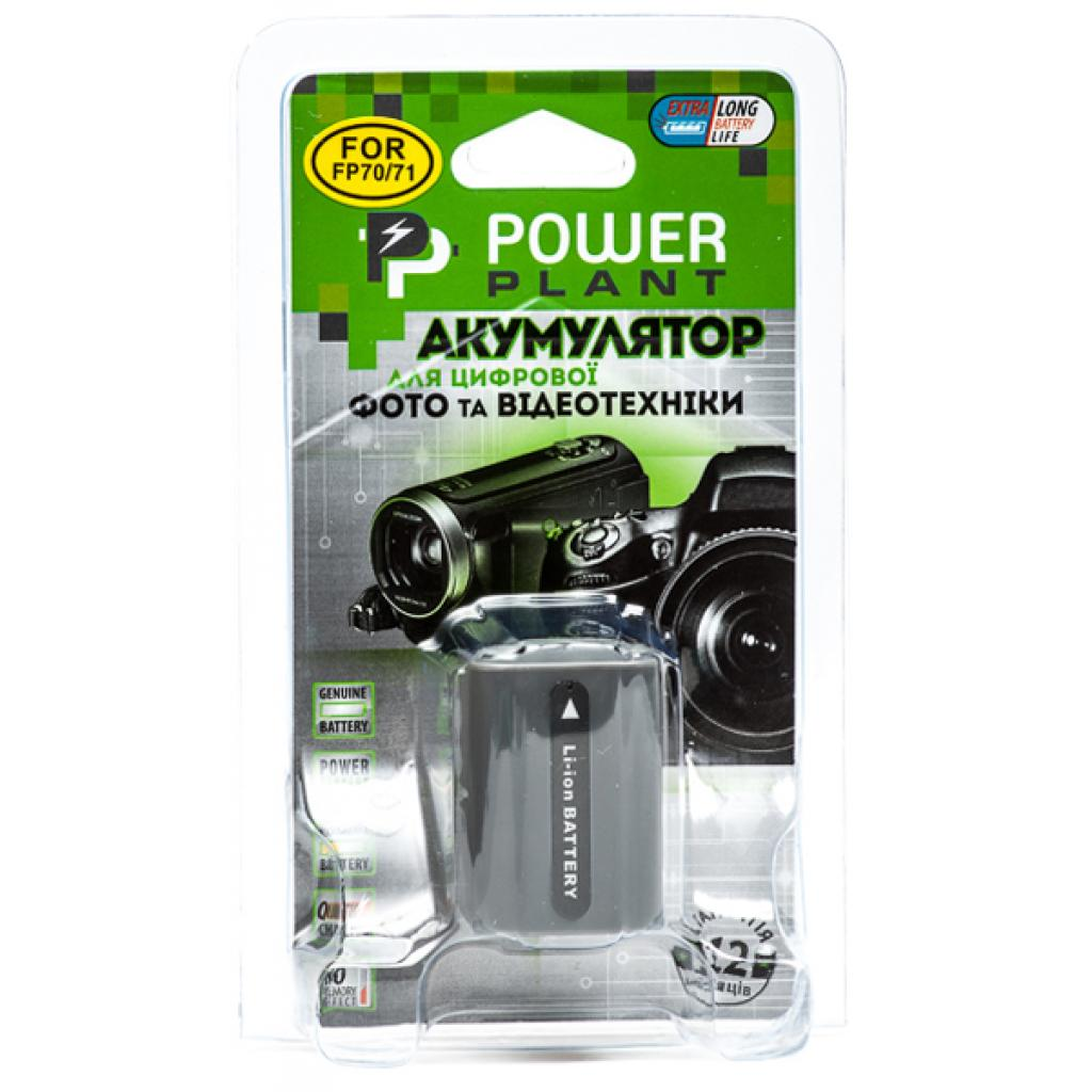 Аккумулятор к фото/видео PowerPlant Sony NP-FP70 (DV00DV1026) изображение 3