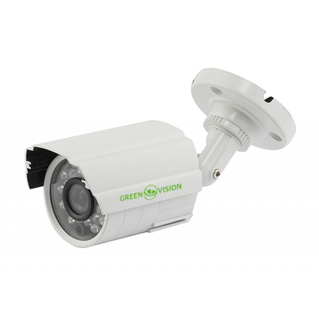 Камера видеонаблюдения GreenVision AHD GV-013-AHD-E-COS14-20 960p (4040)
