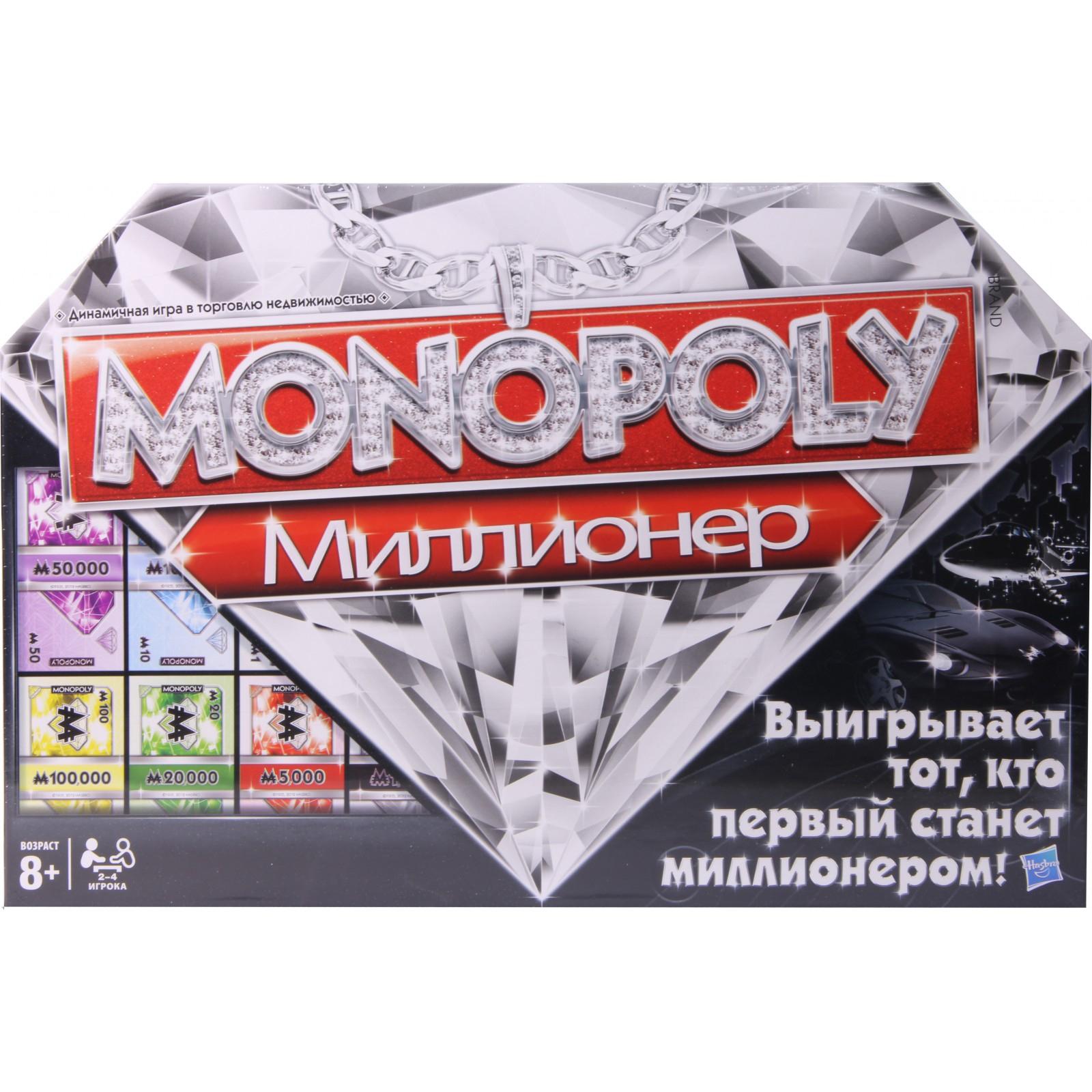 Настольная игра Hasbro Монополия Миллионер руский язык (98838)
