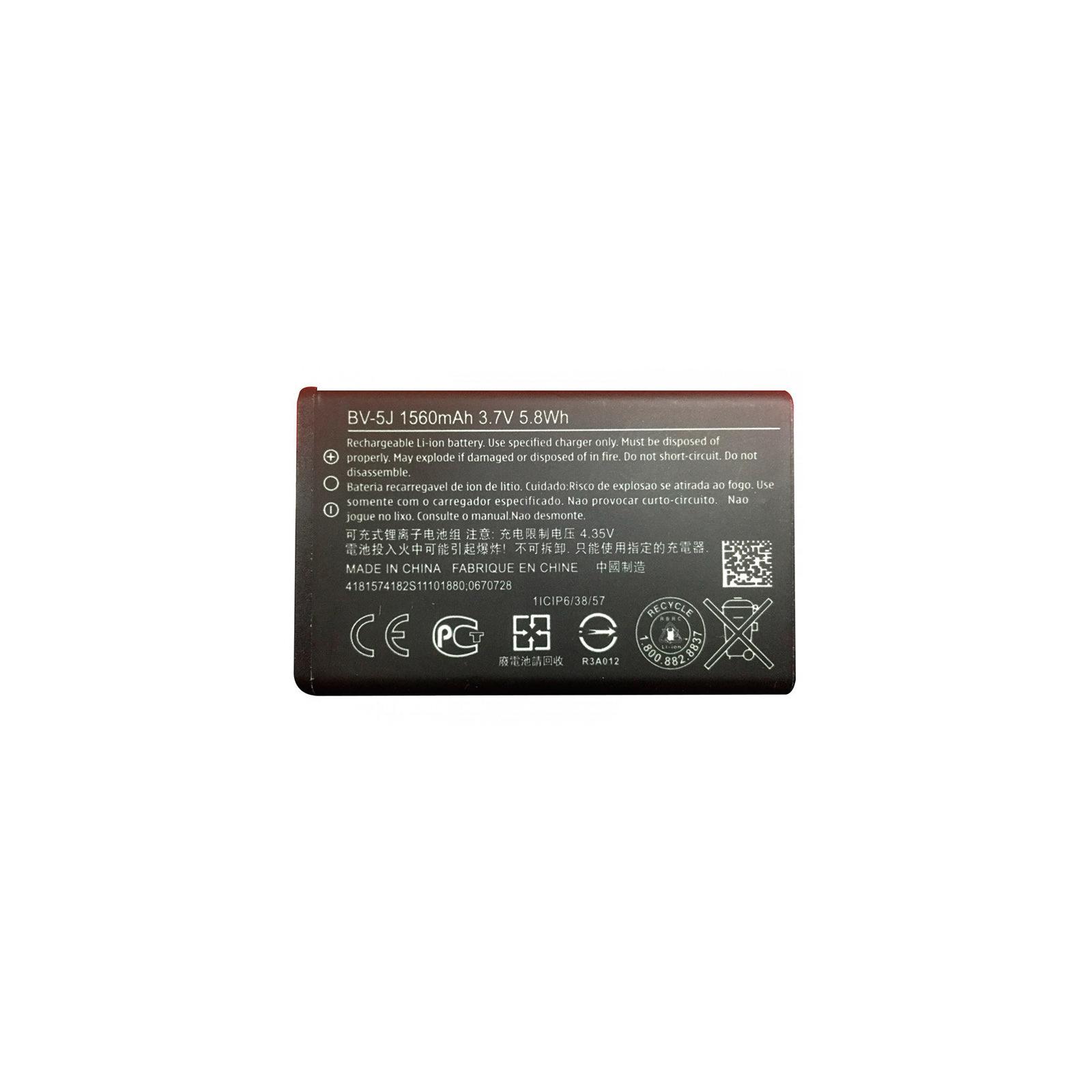 Аккумуляторная батарея для телефона Nokia for Nokia Lumia 435 (Microsoft) (BV-5J / 40576)