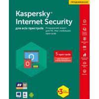Программная продукция Kaspersky Internet Security Multi-Device 5 ПК 1 год + 3 мес Ren Box (KL1941OUEBR17)