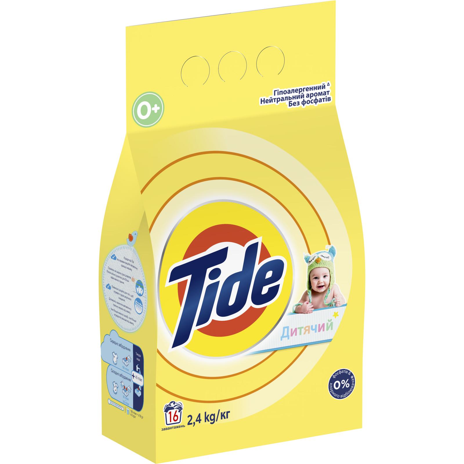 Стиральный порошок Tide Детский 400 г (4015600799830) изображение 2