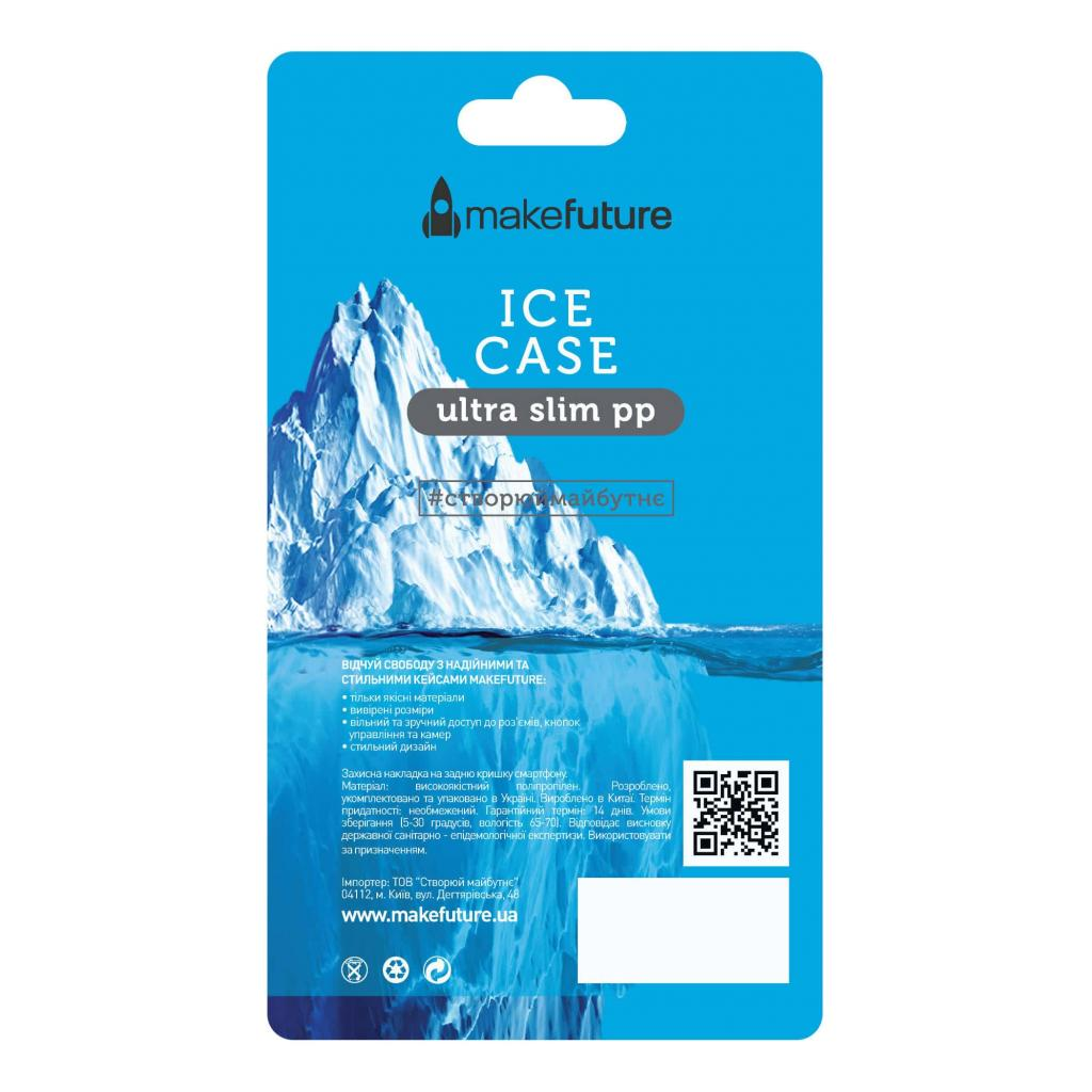 Чехол для моб. телефона MakeFuture Ice Case (PP) для Samsung S8 Blue (MCI-SS8BL) изображение 6