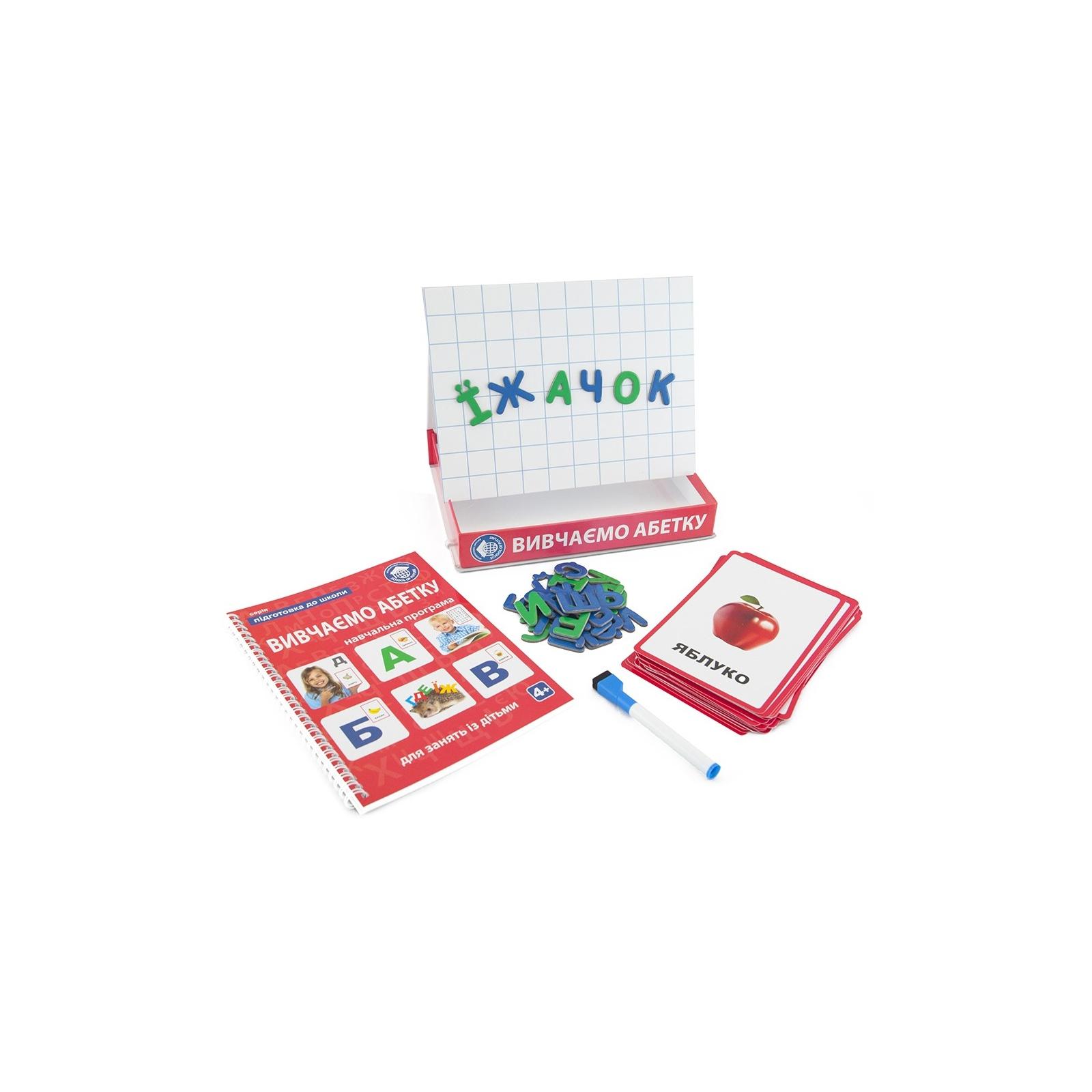 Навчальний набір Школа будущего Підготовка до школи - Вивчаємо абетку (80103) зображення 2