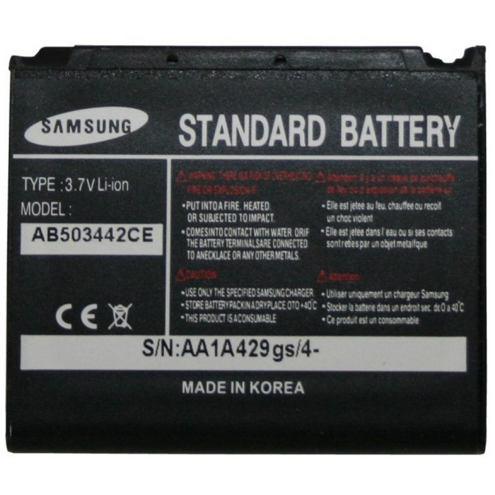 Аккумуляторная батарея Samsung AB503442C (5075 / AB503442CU)