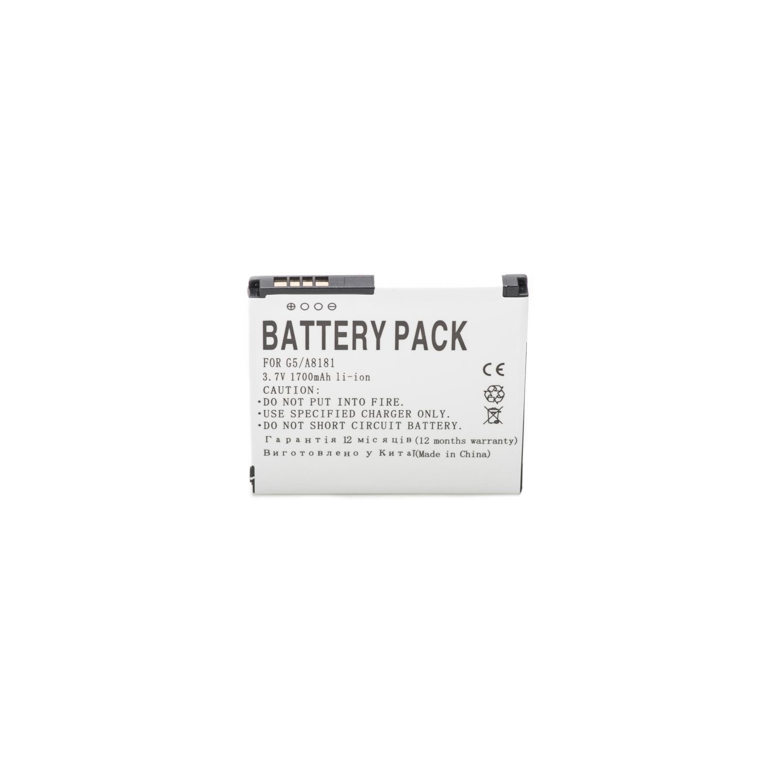 Аккумуляторная батарея PowerPlant HTC Desire (Bravo, A8181), Google Nexus One (DV00DV6055)