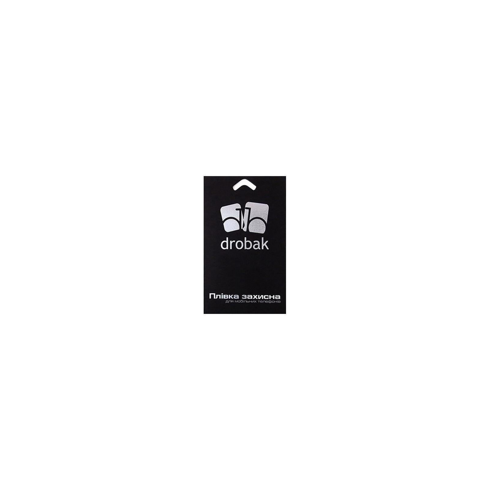 Пленка защитная Drobak для Sony Xperia C3 D2502 (506671)