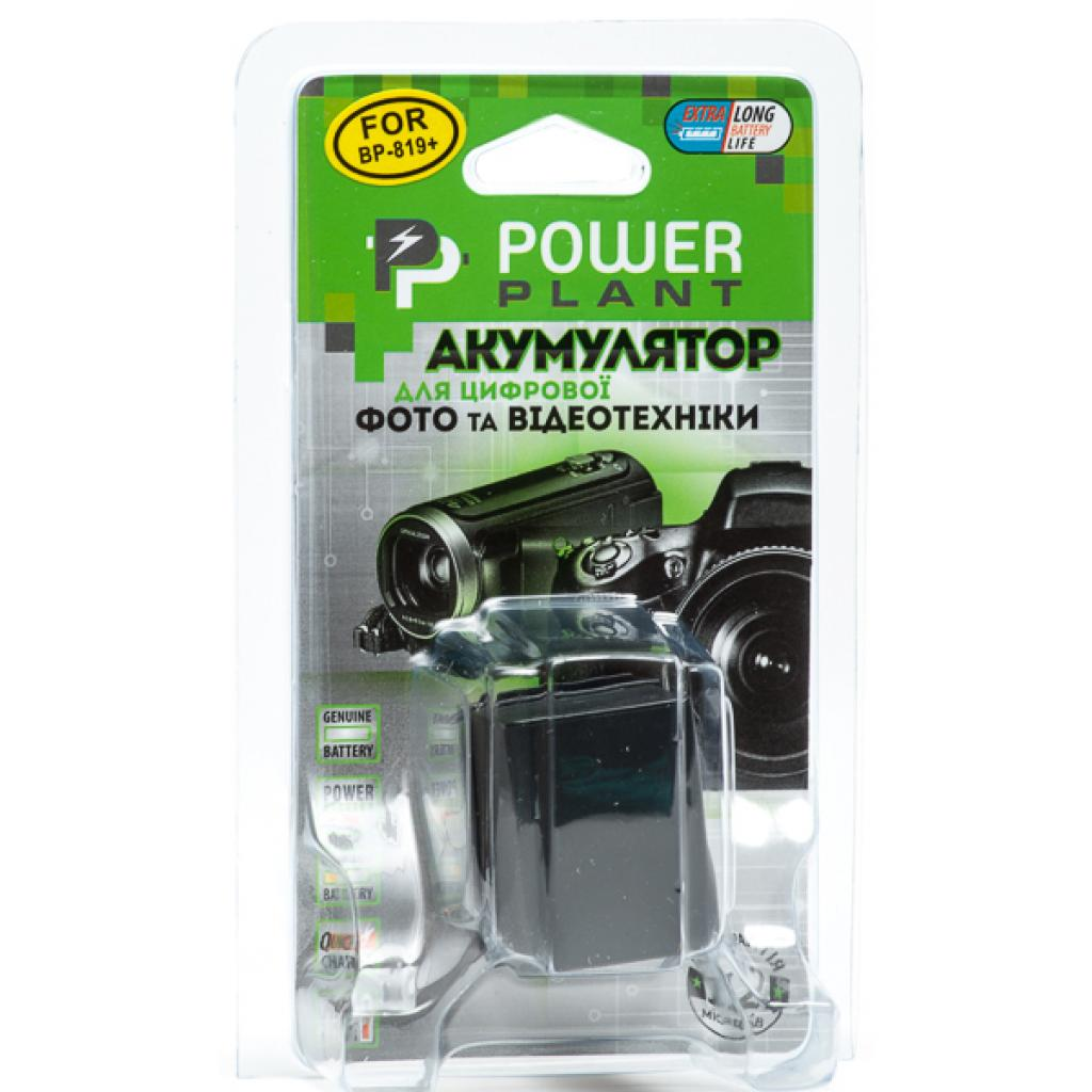 Аккумулятор к фото/видео PowerPlant Canon BP-819 Chip (DV00DV1245) изображение 3
