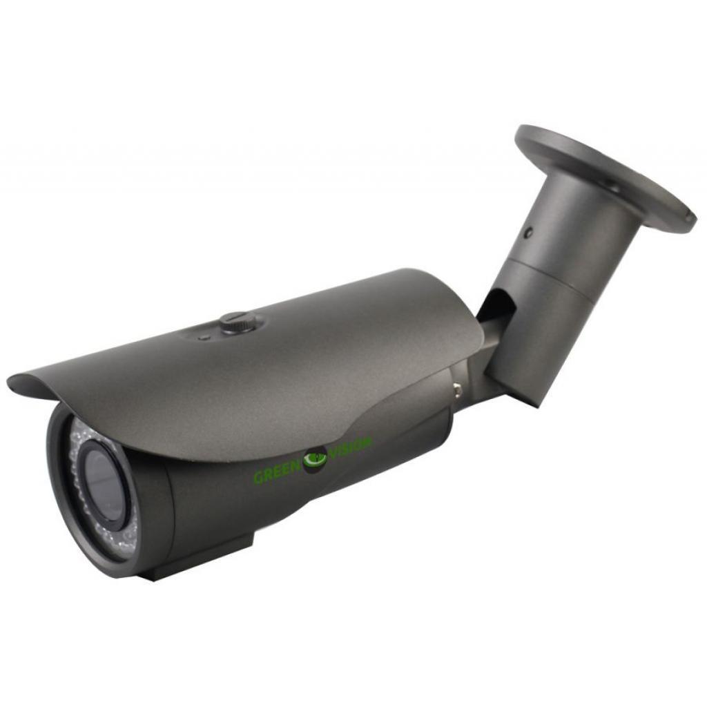 Камера видеонаблюдения GreenVision AHD GV-020-AHD-E-COO21V-40 gray (4190)