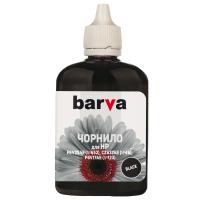 Чернила BARVA HP №652/46/123 90г BLACK Pigment (H652-531)