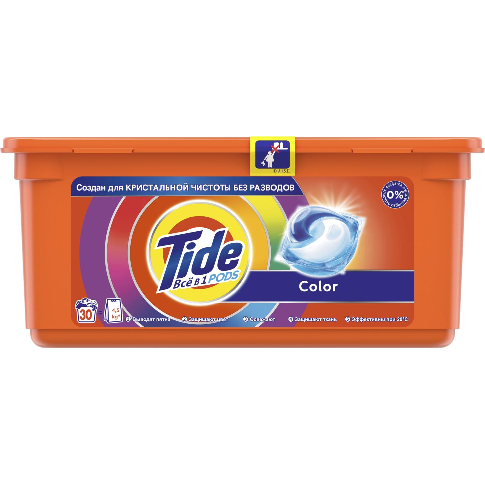 Капсулы для стирки Tide Все-в-1 Color 12 шт. (8001090758231)
