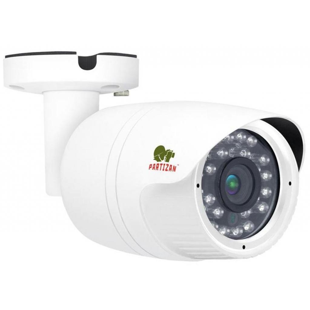 Камера видеонаблюдения Partizan COD-331S HD Kit v1.1 (COD-331S HD Kit 1.1)
