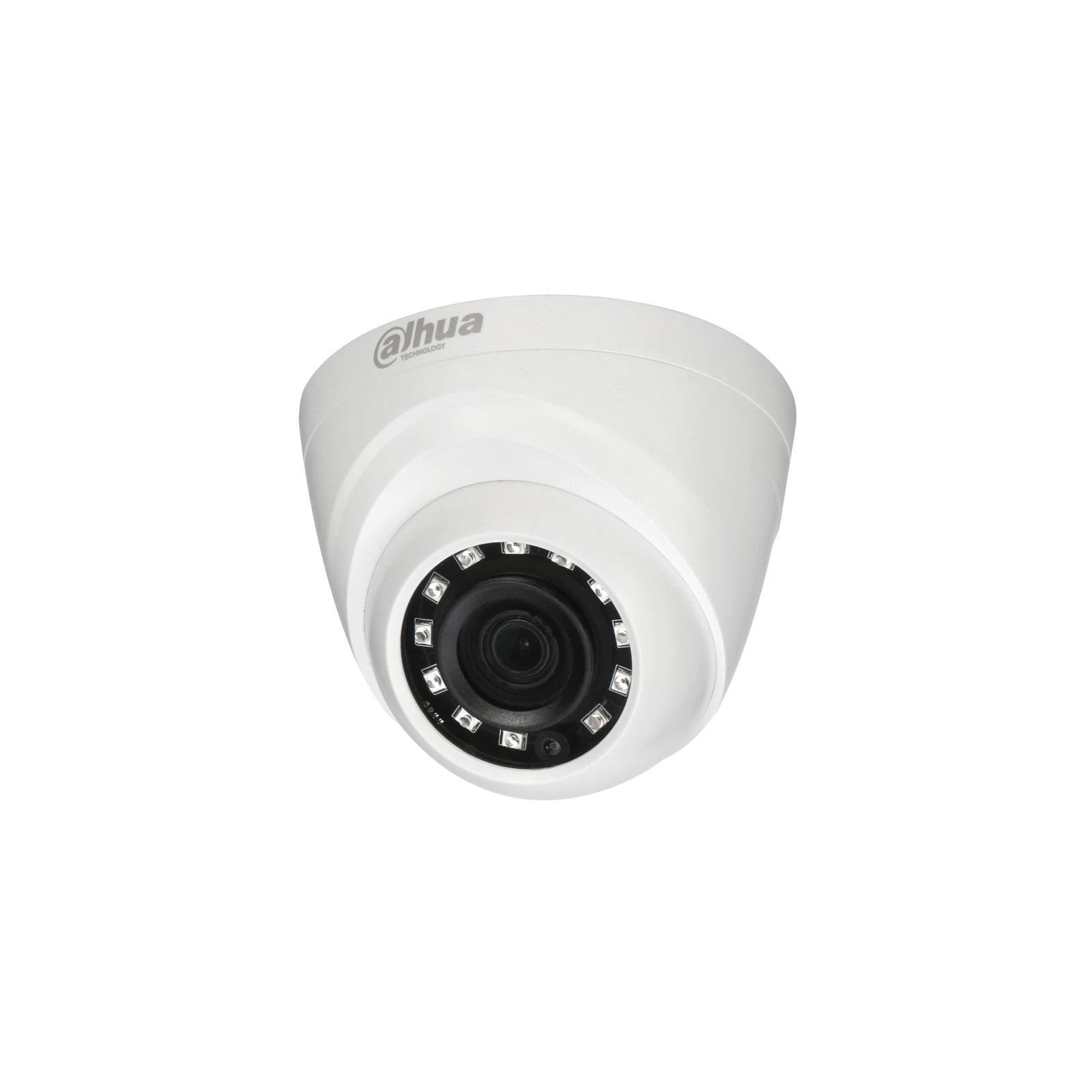 Камера видеонаблюдения Dahua DH-HAC-HDW1200RP (2.8)